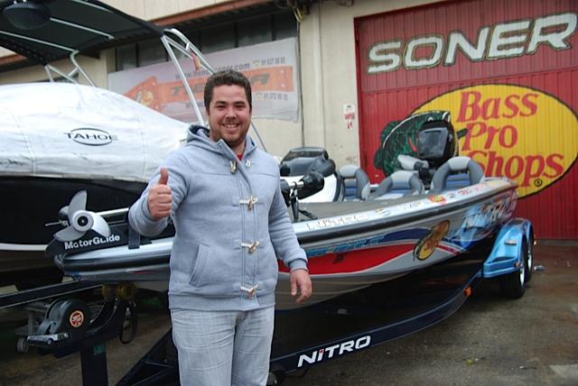 barco online nitro z9